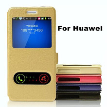 цена на 5 Styles Mobile Phone Case For Ascend Huawei P8 5.2 Cover Flip Leather Silk Window Cases For Hauwei P8 Lite Protective Shell