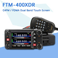 Suitable for the Yaesu FTM-400XDR Latest C4FM / FDMA Dual-Band Digital Car Radio Transceiver