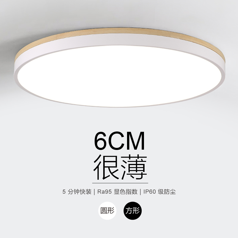 все цены на led ceiling light Modern bedroom lamp creative led ceiling lamp living room dining room lamp lamparas de techo plafonnier avize