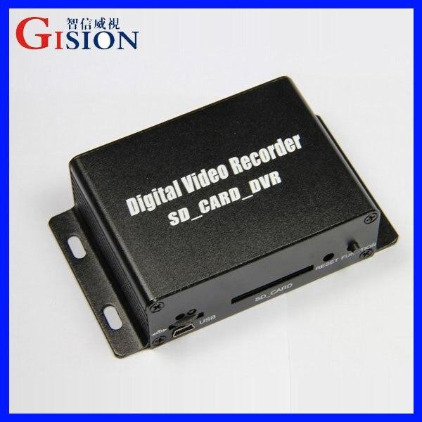 free shipping surveillance mini dvr digital video recorder