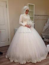 Oumeiya OW514 Ball Gown Floor Length Beaded Muslim Hijab Long Sleeve High Neck Wedding Dress 2016