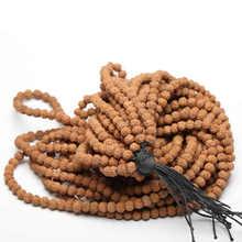 Tsb0530 atacado real natural pequeno rudraksha bodhi sementes 108 contas strand 7 8 9mm boa qualidade cor original frete grátis