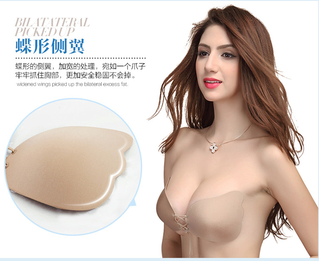 aa838d38f132f Free Shipping Chic Adhesive Bra Strapless Backless Bra Sutia Silicone Bras  Push Up Nude Sticky For Women Wedding Sexy