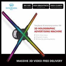 Вентилятор с голограммой, 50 см, 4 вентилятора, с Wi Fi управлением, 3D Голограмма, рекламный дисплей, светодиодный вентилятор, голографическая визуализация для праздничного магазина