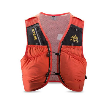 Water Pack Backpack | AONIJIE Running Marathon Advanced Skin Backpack Hydration Pack Rucksack Bag Vest Harness Water Bladder Hiking Camping Race 10L