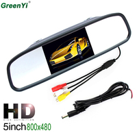 Wholesale Low Price 2014 New HD 800 480 5 Inch Digital TFT LCD Full Color Mirror