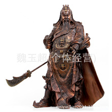 Chinese Copper Protective Guardian Kwan Kung Statue Guan Yu Feng Shui Furnishing Articles(China)