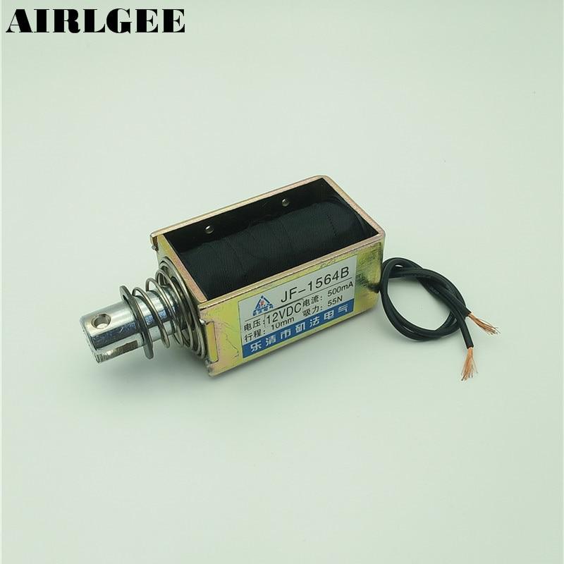 цена на High quality JF-1564B DC12V 55N/10mm Open Frame Pull Push Solenoid Electromagnet Free shipping