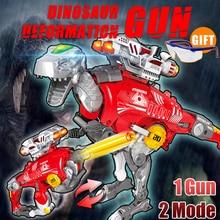 Dinosaur font b Toy b font Gun 2 in 1 Outdoor Fun Sports font b Toys