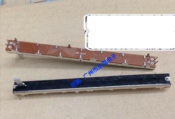 [VK] 117MM B10K shaft 15mm B10KX2 double straight slide potentiometer mixer switch