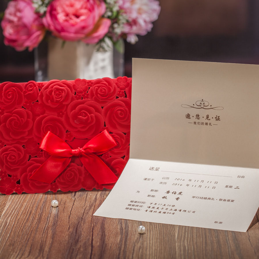 Red Color Rose Flower design Wedding Invitation Card with ribbon-in ...