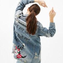 2017 spring Women Flower Pattern Embroidery Denim Jacket Turn Down Collar Vintage Long Sleeve Loose Female Jeans Coat Casual