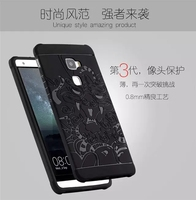 3D Carved Dragon Protector Shell Cover Fundas For Huawei Mate S Soft Silicon Rubber Phone Case