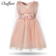 86e30db1d171e Elegant Birthday Girl Dress in Girls Promotion-Shop for Promotional ...