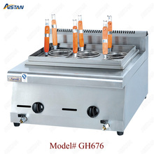 GH676  6-basket gas counter top pasta cooker for commerical use gh588 gas commercial counter top pasta cooker