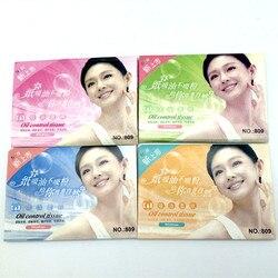 Очищающая и Очищающая пленка для лица, впитывающая масло, 2 упаковки = 100 шт