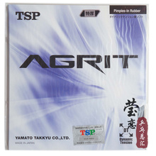 Original TSP Agrit 20016 Agrit speed 20046 japan internal energy pimples table tennis rubber table tennis rackets racquet sprots