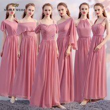 7395241912 NOBLE WEISS en Stock gasa palabra de longitud vestido de dama de Rosa  A-Line plisado partido Prom vestidos de dama