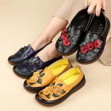 Г. женская обувь из натуральной кожи на низком каблуке, без шнуровки, обувь для вождения, женские мокасины, лоферы, эспадрильи, 2098
