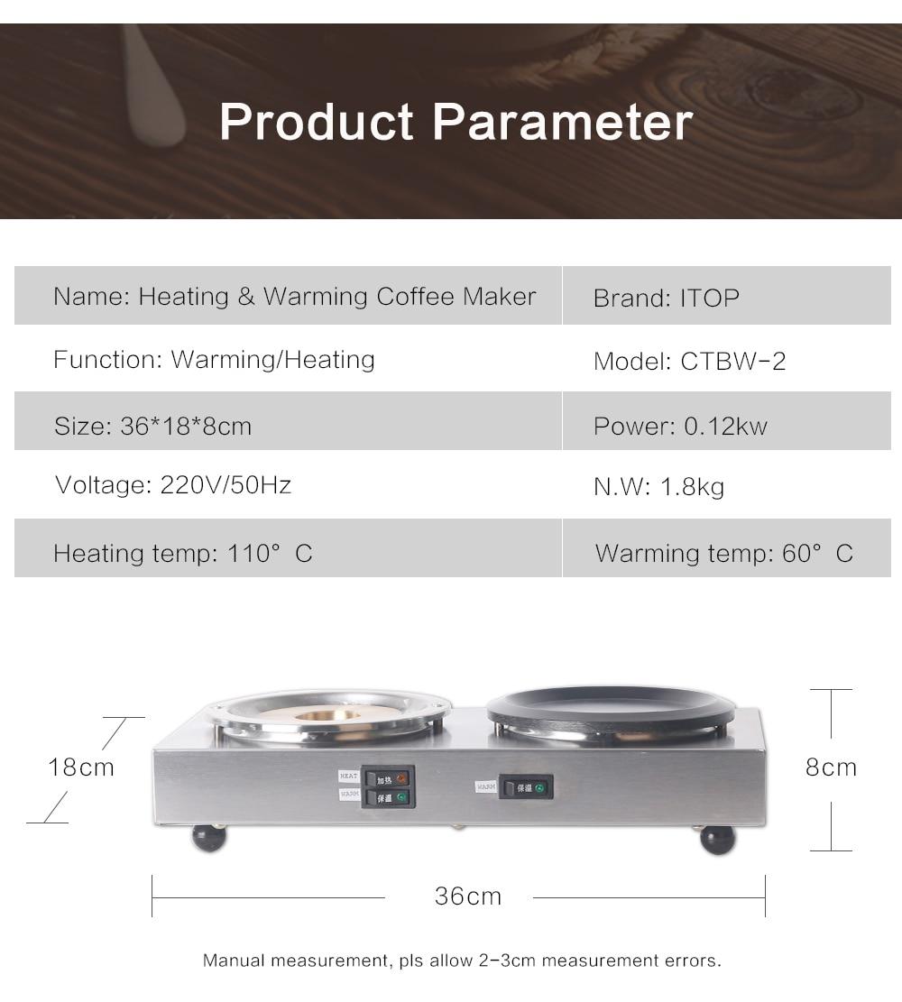 Machines Heating Beverage Boiler 5