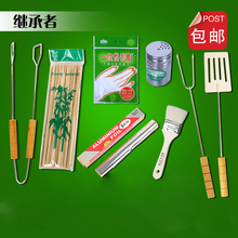 Barbecue tools stainless steel grill carbon furnace accessories household portable outdoor barbecue package full set