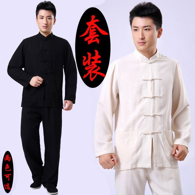 цена New Kung Fu Clothing Cotton Wing Chun Uniform Fist of Fury Tai Chi Martial Art Suit wushu clothes tang suits tai for men male онлайн в 2017 году