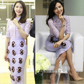 High-end Runway Fashion Women Business Suits Short Sleeve Soluble Flowers Lace Female Skirt Suits With Beautiful Beading Skirt