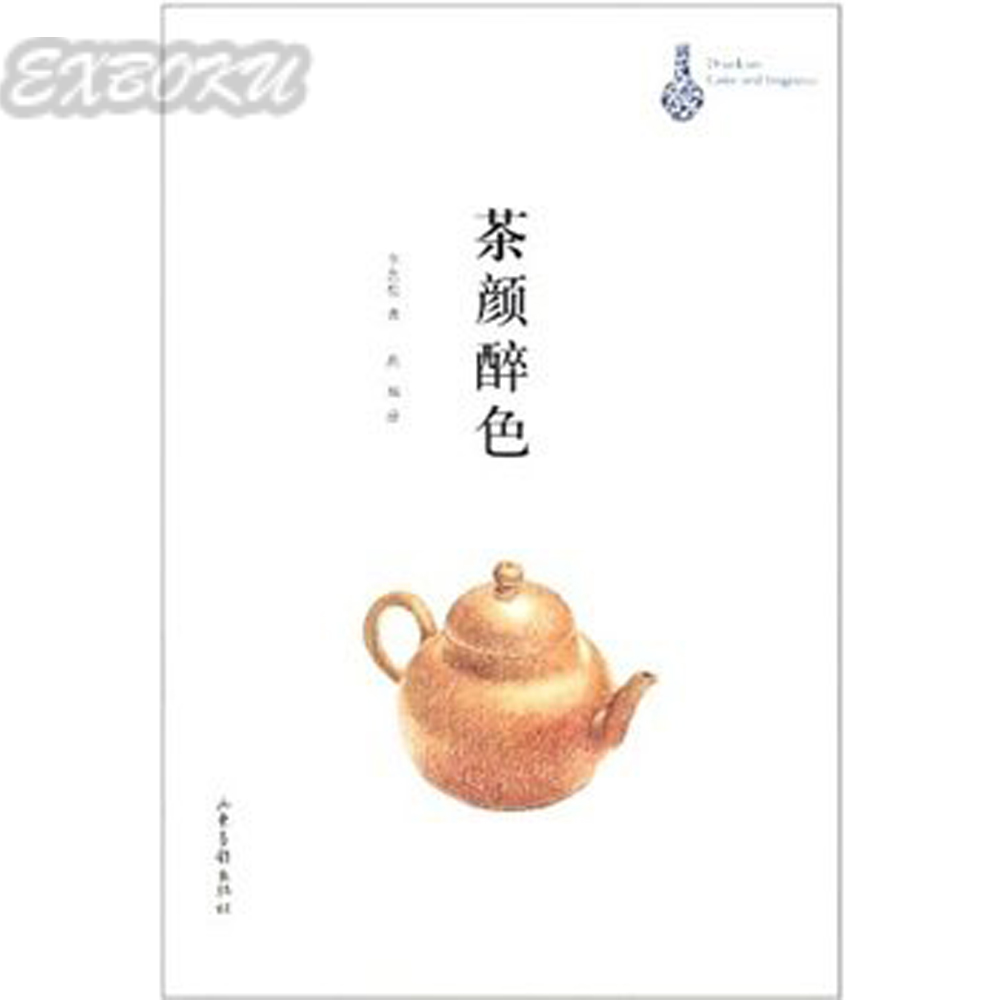 Truth behind the tea (Chinese Edition) chinese tea cd attached chinese edition