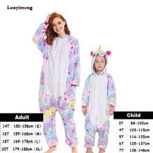 Купить с кэшбэком Kids Unicorn Pijama Adult Winter Pyjama Sleepwear For Women Boys Cartoon Homewear Onesie Kigurumi Pajamas Set Baby Girls Clothes