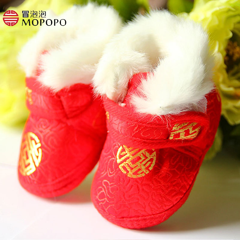 Mopopo Newborn Shoes Unisex Baby Shoes Winter 2017 Chinese Style First Walkers Warm Winter Baby Girl Boy Shoes 1 Year 2017 summer new style baby girl boy first walkers breathable mesh soft sole hook