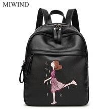 Бесплатная доставка miwind Дамские туфли из PU искусственной кожи рюкзаки softback сумки Производитель сумка Повседневная мода рюкзаки девушки рюкзак WUB065
