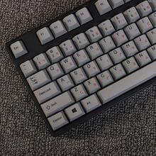 104 pbt 1.3 мм японский колпачки для Игры Механическая клавиатура