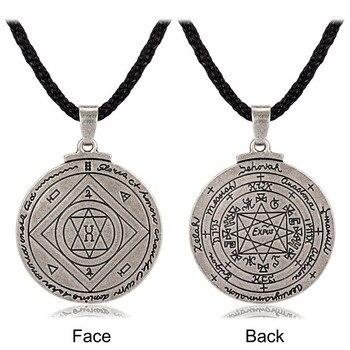 EZEI Talismã De Boa Sorte Colar de Chave de Salomão Pentagrama Pingente Selo Hermético Enoquiano Kabbalah Jóias Wiccan Pagão