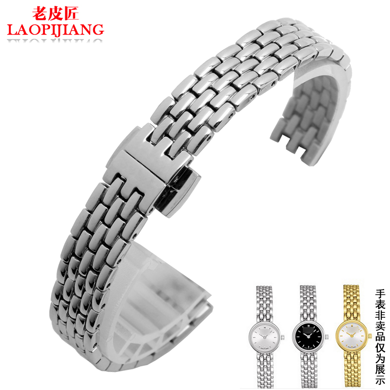 10mm Luxurious high quality stainless steel Watchband fit tissot 1853 T058 for lady bracelets straps with butterfly buckle 10mm Luxurious high quality stainless steel Watchband fit tissot 1853 T058 for lady bracelets straps with butterfly buckle