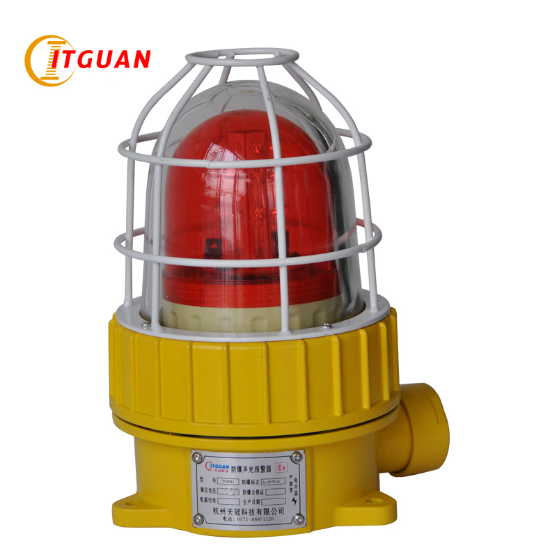 TGSG-BBJ alarm siren 90dB Explosion-proof sound and light alarm Industrial Emergency Strobe Light Beacon