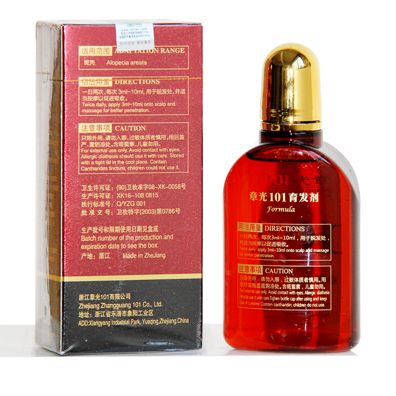 Zhang Guang 101 formula 120ml world Famous brand Chinese medicine therapy nourish the hair follicle hair regrowth for baldness
