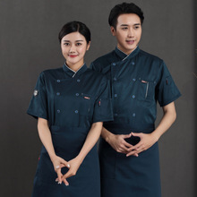 Short-sleeved Food Service Jacket Kitchen Restaurant Work Uniforms Bakery Cafe Chef Cooking Clothes Summer Workwear Clothing