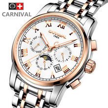 Carnival moon phase automatic mechanical men's watches china luxury famous brand full steel luminous waterproof military watch