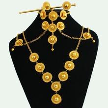 Zestawy biżuterii ślubnej etiopii moda biżuteria ze złotym wypełnieniem zestawy biżuterii ślubnej afryki sudanu nigerii kenii tanie tanio Klasyczny Ethiopian wedding jewelry sets JINGTHAI Ślub Miedzi Kobiety Naszyjnik kolczyki Okrągły earrings+ring+pendant