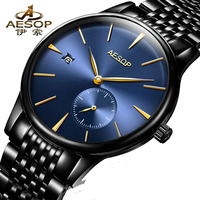 AESOP Ultra Thin Watches Men Simple Design Automatic Mechanical Waterproof Transparent Sapphire Glass Stainless Steel Clock