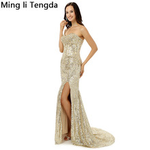 Gold Sequin Evening Dresses Long 2017 New Side Fork Mermaid Evenging