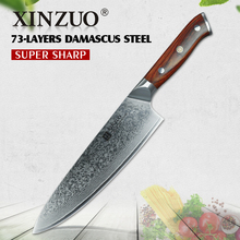 XINZUO Chef Knife 8 inch Gyutou Knife Damascus Steel Kitchen Knife Stainless Steel slicing chef's Knife cultery rosewood handle