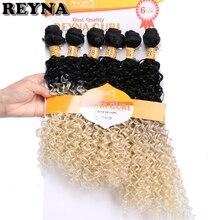 T1B/613 афро кудрявые вьющиеся волосы, волнистые, высокая температура, синтетические волосы для наращивания, Омбре, пряди волос