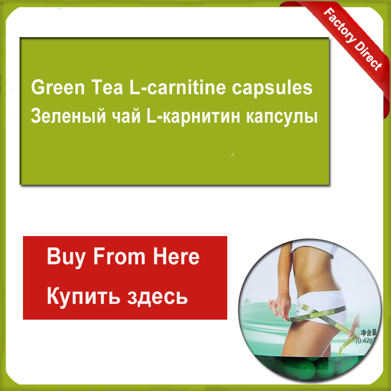 Green Tea L-carnitine  for Slimming  Burn Fat Slim Weight Loss For Body Massage Relaxation 7 1oz 200g hoodia gordonii extract powder natural fat burners for weight loss free shipping
