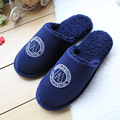 IVI Plush Indoor Slippers Warm Winter Soft cotton Floor Slippers Men Women Plush Household Home Shoes for couples and lovers