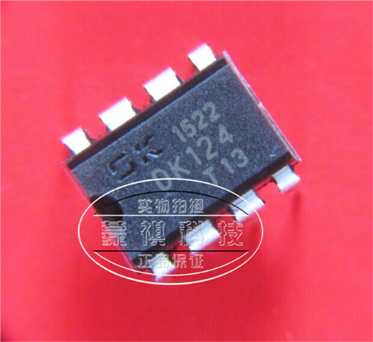 10pcsDK124 Advantage Supplier 24W Charger Power Solution Chip Adapter Power Chip