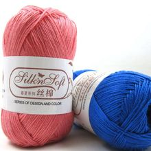 250g/Lot Cheap Yarn For Knitting Natural Silk Cotton Knit Crochet Eco-Friendly Dyed Organic Baby Wool Para Tejer Lana