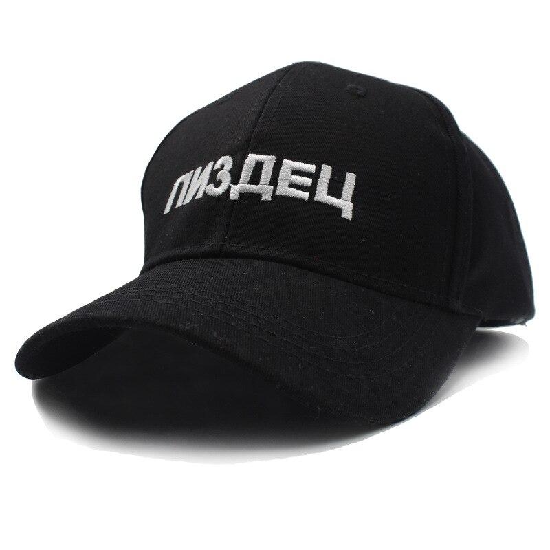 women mens   baseball     cap   womens men   cap   for women   cap   hip hop black   cap   black hip hop Russian Letter