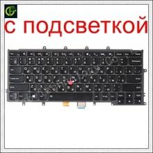 תאורה אחורית רוסית מקלדת עבור Lenovo IBM Thinkpad X230S X240 X240S X250 X260 0C44711 X240I X260S X250S X270 01EP008 01EP084 RU