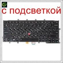 لوحة مفاتيح ذات إضاءة خلفية روسية لأجهزة Lenovo IBM Thinkpad X230S X240 X240S X250 X260 0C44711 X240I X260S X250S X270 01EP008 01EP084 RU
